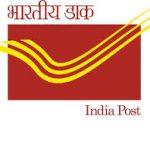 Indian Job Hub.